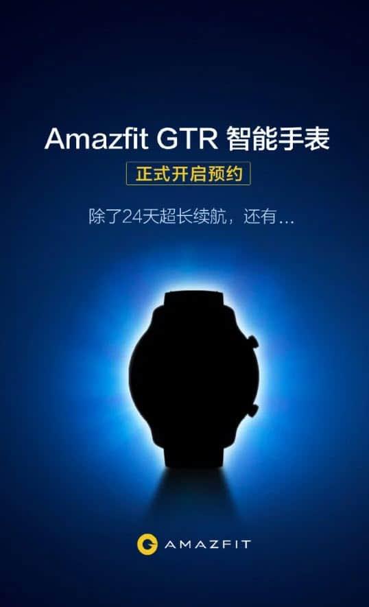 Amazfit-GTR_2