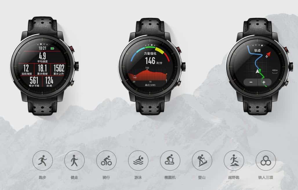 Amazfit Smartwatch 2S_6