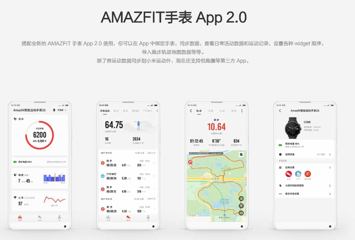 Amazfit Smartwatch 2S_7