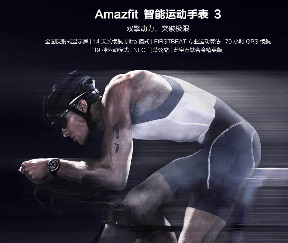 Amazfit-Sportwatch-3_1