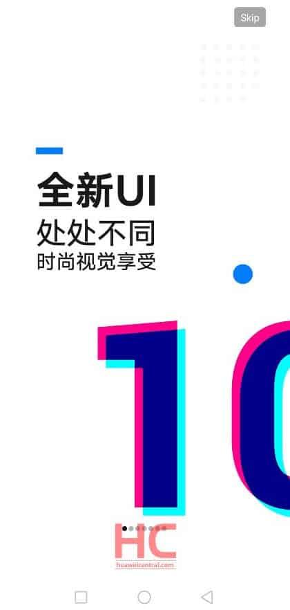 Huawei-EMUI-10_1