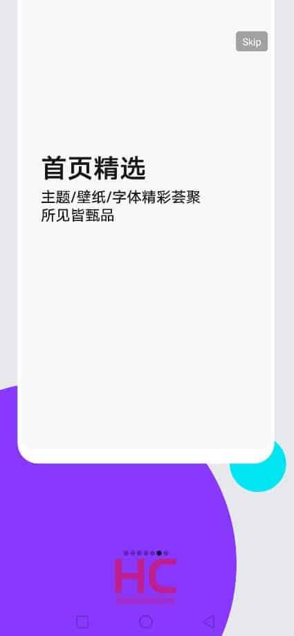 Huawei-EMUI-10_7