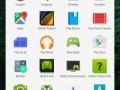 Nvidia-Shield-Tablet-K1-Screenshots-16