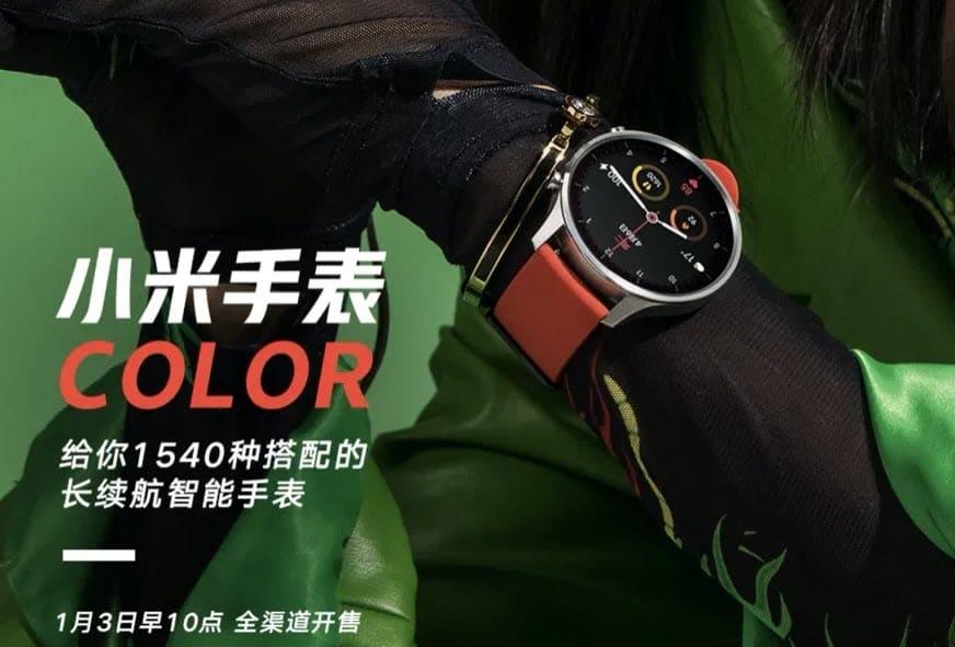 Xiaomi-Mi-Watch-Color_1