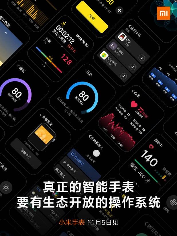 Xiaomi-Mi-Watch_