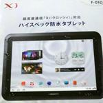 Fujitsu F-01D – das erste wasserdichte Tablet?