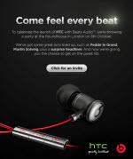 HTC Event am 6. Oktober – kommt das Bass oder das Vigor?