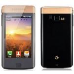 Samsung Duos W689: Bada-Phone mit zwei Touchscreens