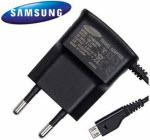 Samsung Ladegerät