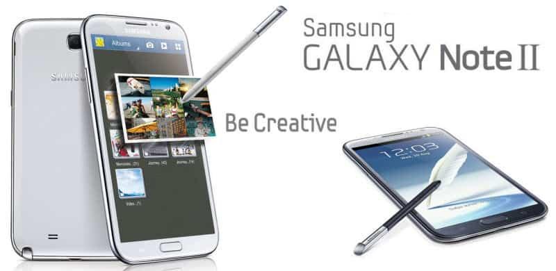 Samsung Galaxy Note II Banner