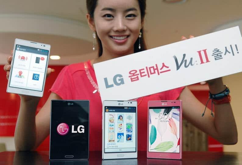 LG Optimus Vu II_4