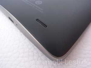 Huawei Ascend Mate Details (8)