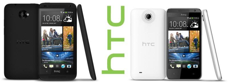 HTC Desire Banner