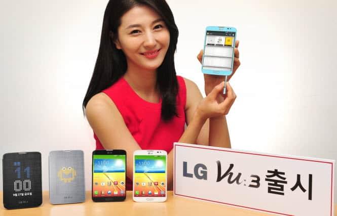 LG Vu 3_Banner