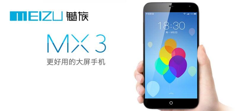 Meizu MX3 Banner