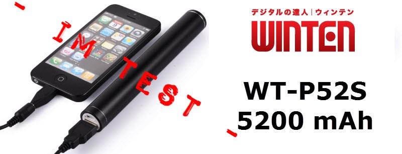 Winten WT-P52S Akku Banner