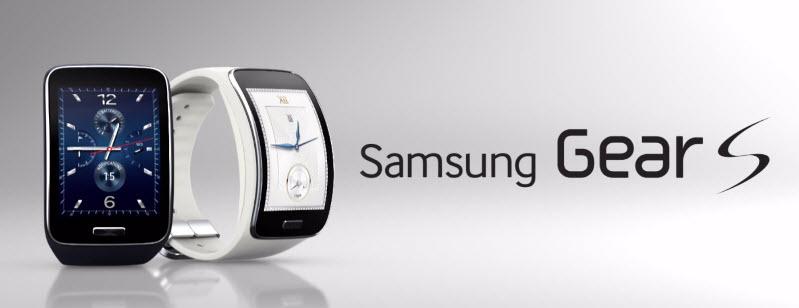 Samsung Gear S Banner