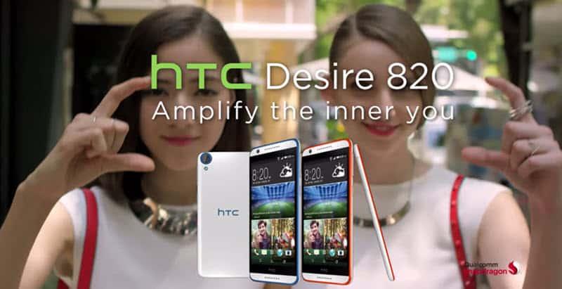 HTC Desire 820 Banner