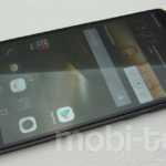 Huawei Ascend Mate 7 im Dauertest – Teil 2 – Betriebssystem und Leistung?