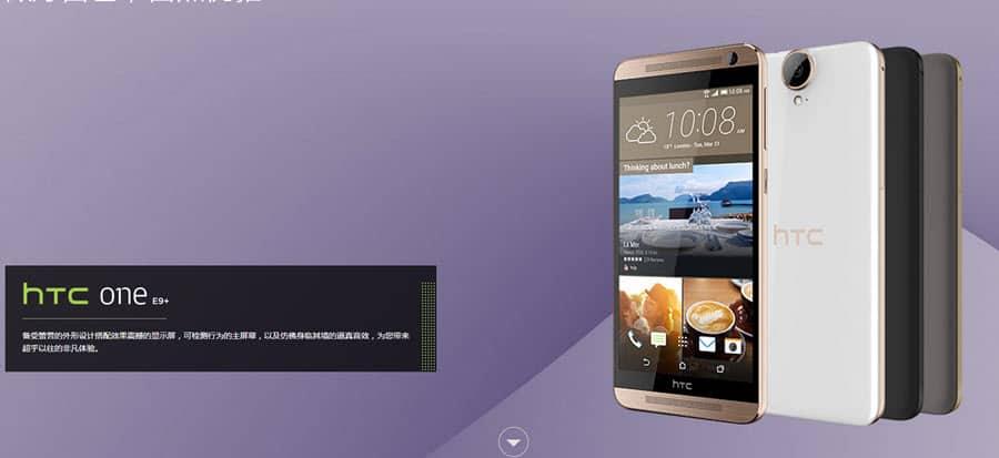 HTC One E9+_Banner