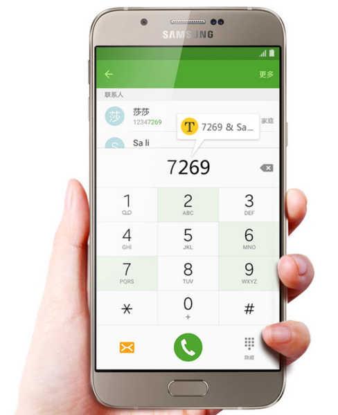 Samsung Galaxy A8_25