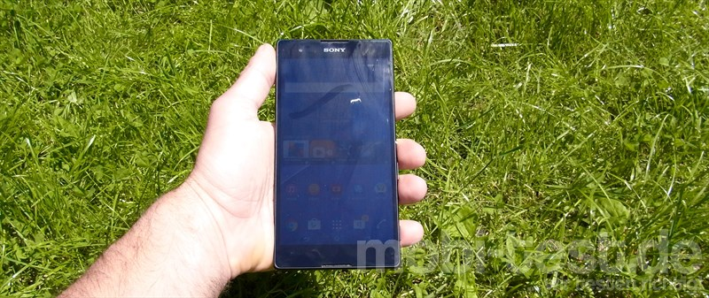 Sony Xperia T2 Ultra Display (1)