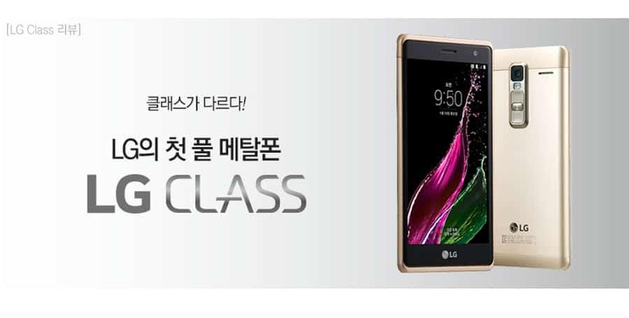 LG Class Banner
