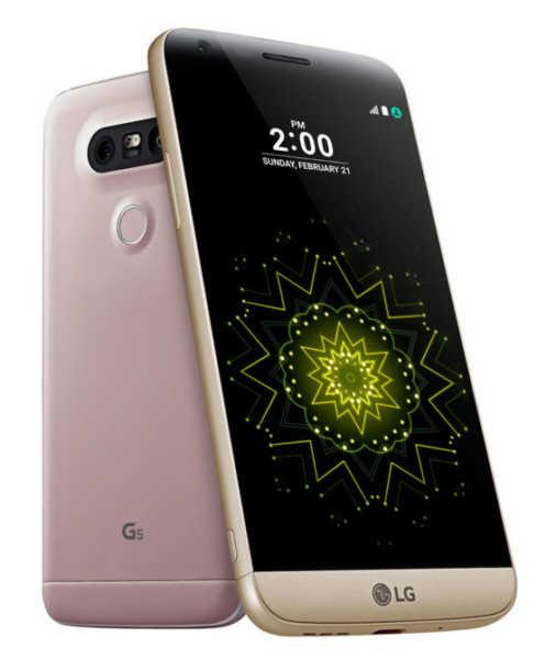 LG G5_5