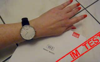 Im Test – die stylische Elephone W2 Smartwatch für 69 Euro