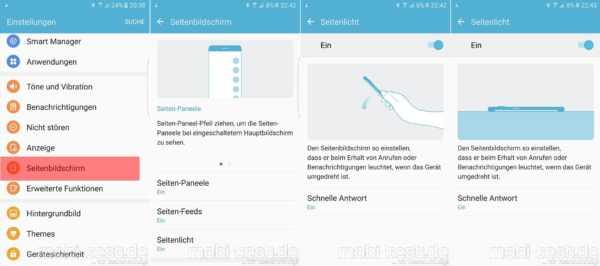 Samsung Galaxy S7 Edge Tipps und Tricks (28)