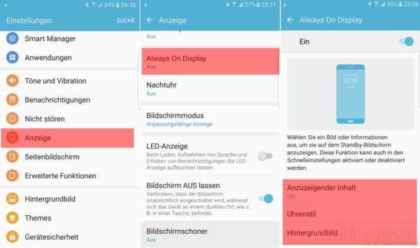 Samsung Galaxy S7 Edge Tipps und Tricks (4)