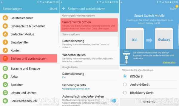 Samsung Galaxy S7 Edge Tipps und Tricks (5)
