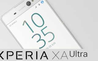 Sony Xperia XA Ultra – dieser Riese bietet vorne mehr als viele andere hinten