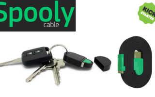 [Kickstarter Projekt] Spooly – das magnetische Ladekabel auch für unterwegs