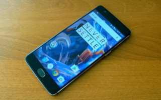 OnePlus 3 – die RAM- und Displaysau wird durchs Dorf getrieben