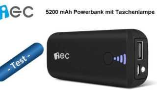 Im Test – der externe Akku EC Technology mit 5200mAh und Taschenlampe