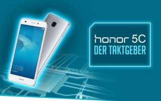 Honor 5C – gute Ausstattung und Technik meets Einsteigerklasse