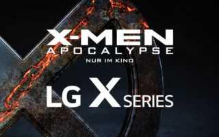 LG X power und X mach – zwei weitere Modelle für die X-Serie