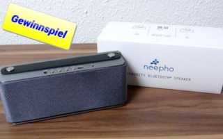 Gewinnspiel – einen neepho Sonority Bluetooth Lautsprecher im Edelstahlkleid
