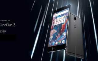 OnePlus 3 – die dritte Auflage tritt zum Kampf um die Krone an
