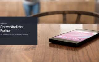 Sony Xperia E5 – grundsolide und vielleicht schon ein bisschen bieder