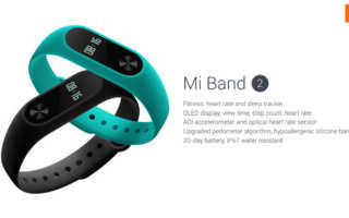 Xiaomi Mi Band 2 – ab sofort mit Display und verbesserter Technik