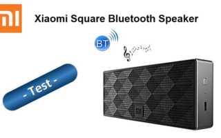 Im Test – der Xiaomi Mi Square Box Bluetooth Lautsprecher für knapp 17 Euro