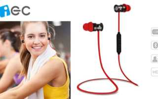 Im Test – das iEC Bluetooth In-Ear Headset mit ohne Kabel