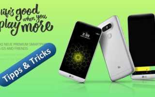 LG G5 – die besten Tipps und Tricks um es noch besser zu machen