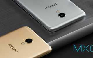 Meizu MX6 – zehn Kerne für ein Smartphone