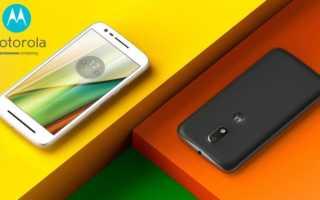 Lenovo Moto E3 – ein wirkliches Einsteiger-Smartphone zum Sparpreis