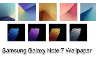 [Download] Die original Wallpaper des Samsung Galaxy Note 7