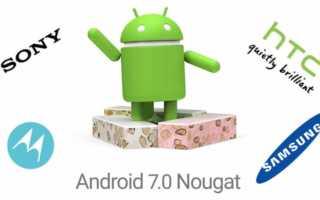Android 7.0 Nougat - diese Geräte werden das Update offiziell bekommen