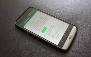 [Tipps und Tricks] So erstellt man ganz einfach ein Backup seines Androiden